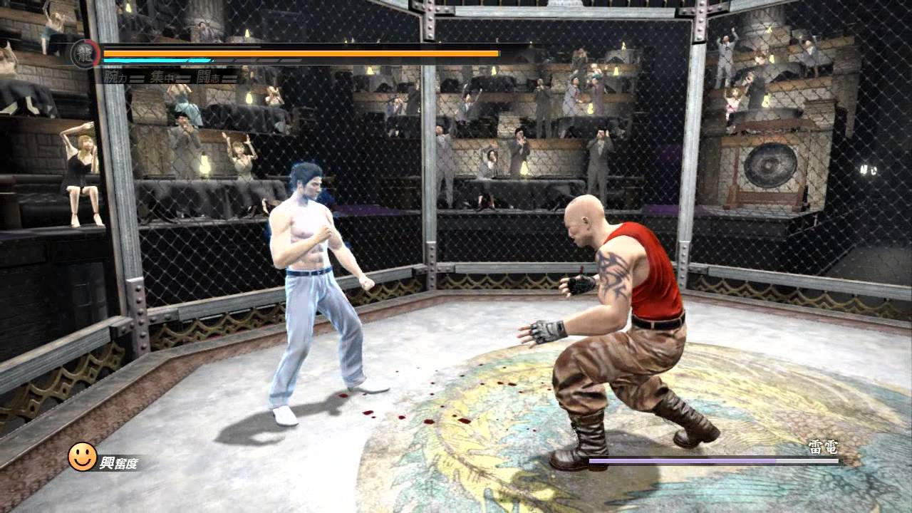 Yakuza 5 龍が如く5 - Arena - Victory Road Tournament