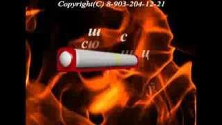 видео  огнетушитель осп 1