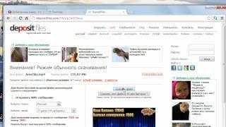 Как правильно и безопасно скачивать с файлообменника Depositfiles com