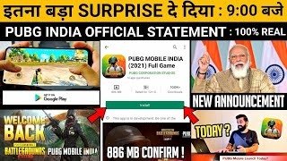 😍 खुसखबरी PUBG MOBILE INDIA CONFIRM LAUNCH DATE WITH PROOF ! | PUBG MOBILE INDIA RELEASE DATE FIX |