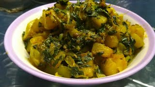 KADDU KI SABZI  | easy and tasty home-made recipe  |