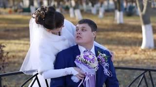 Свадьба Кристины и Артёма