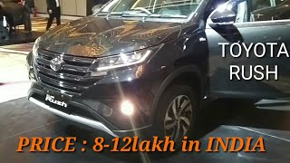 Toyota Rush 2018 launching in oct IND price & feature of mini fortuner |1st review video in india |
