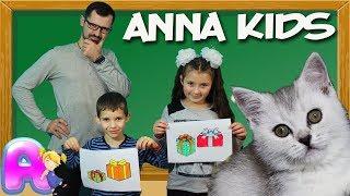 Дети играют в школу / Подарки к Новому году