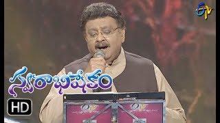 Tholi sanja velalo Song | SP Balu Performance | Swarabhishekam | 24th September 2017| ETV Telugu