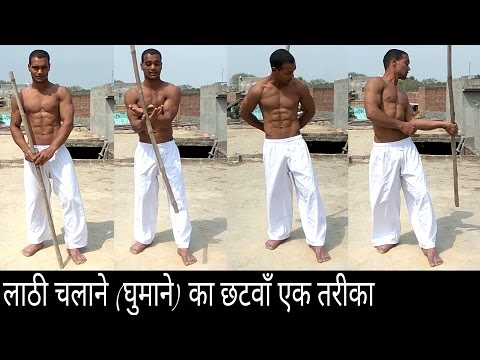 How to spin wo staff sixth one move...In Hindi