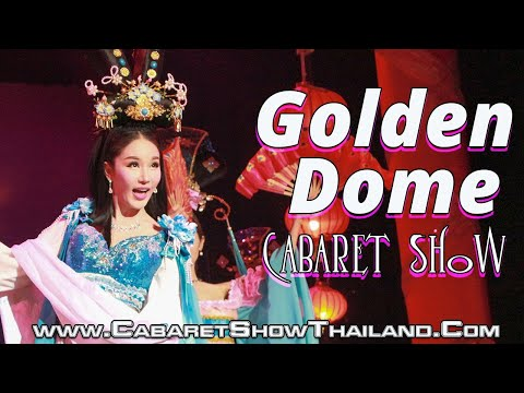 Golden Dome Cabaret Show Booking Promotion Cheap Price