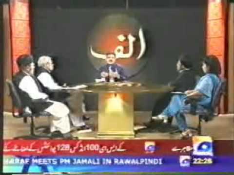 2 2 Talaq ke Masail  TV Debate   Javed Ahmed Ghamidi