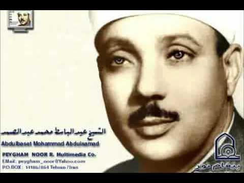 عبد الباسط عبد الصمد سورة يوسف تجويد كاملة quran surah yusuf abdussamed