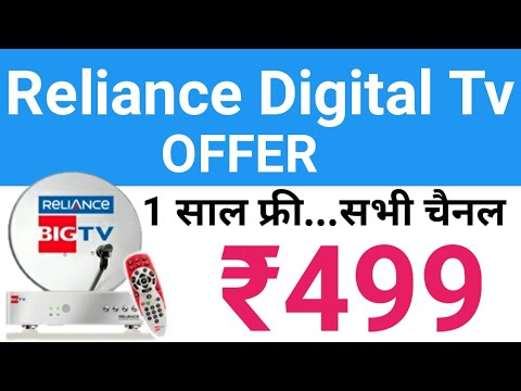 Reliance Digital Tv Offer,reliance Digital Tv 499,dth Services,1year Free Chhanels,