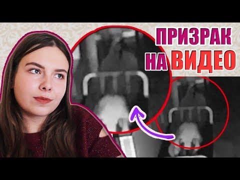 Сняла Призрака Из Лагеря На Видео: Паранормальные Истории // Моя Ужасная История