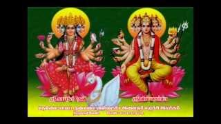 Vishwakarma Tamil Song 0001