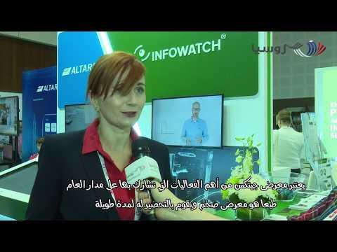 """كريستينا تانتسيورا، رئيسة شركة """"إنفو ووتش"""" في الخليج"""