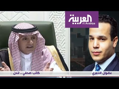 الجبير: سقوط النظام القطري في أقل من أسبوع  - نشر قبل 1 ساعة