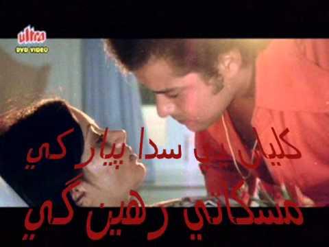 touching sad song.