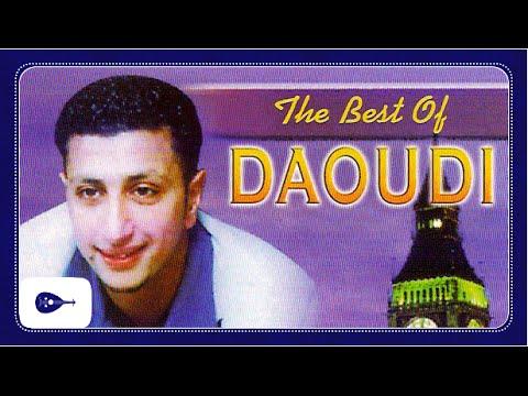 Daoudi - Halga