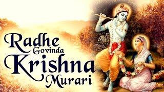 Radhe Govinda Krishna Murari - Radha Govinda Bhajan - Krishna Bhajans Art of Living bhajans