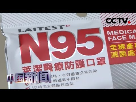 [中国新闻] 台湾医生:如