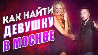 """Семинар в Москве """"Девушка - мечта"""""""