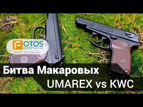 Армейские пистолеты России Армейский вестник