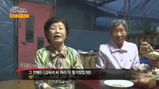 70대 할머니의 검은 …