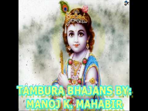 TAMBURA BHAJANS BY: MANOJ KUMAR MAHABIR OF FIJI ISLANDS