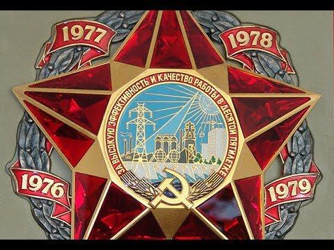 Песня шахты Большевик