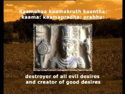 Sri Vishnu Sahasranamam   English Subtitles