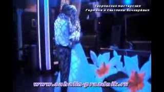 Танец с папой на свадьбе Южно-Сахалинск