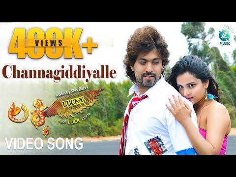 Lucky Kannada Movie - Channagiddiyalle Video Song | Full HD | Yash, Ramya