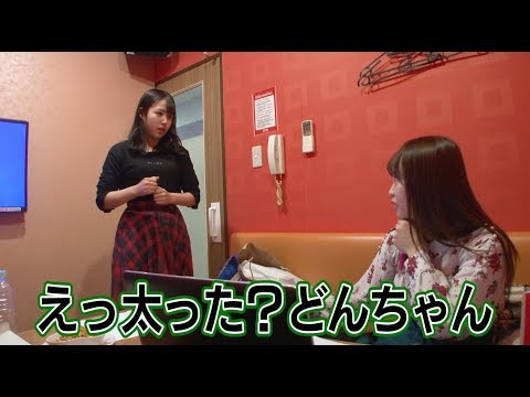 SKE48 福士奈央 「R-1ぐらんぷり2019」に挑戦! #3