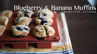 Blueberry & Banana Muffins (vegan) ☆ ブルーベリーバナナマフィンの作り方