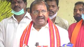 Somu Veerraju Comments On Chandrababu | Somu Veerraju Press Meet | Andhra Politics