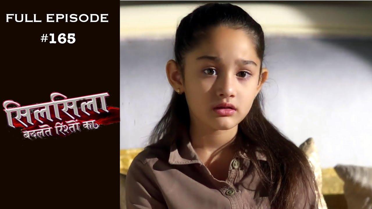 Silsila Badalte Rishton Ka - 18th January 2019 - सिलसिला बदलते रिश्तों का  - Full Episode