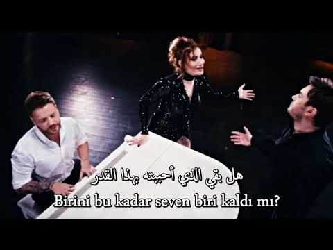 مصطفى جيجلي و ايرام ديريجي - Mustafa Ceceli \u0026 İrem Derici  - Çok Sevmek Yas