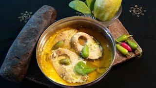 Gondhoraj rui bhapa   Rui bhapa recipe   Famous Bengali traditional fish recipe   Rui macher recipe