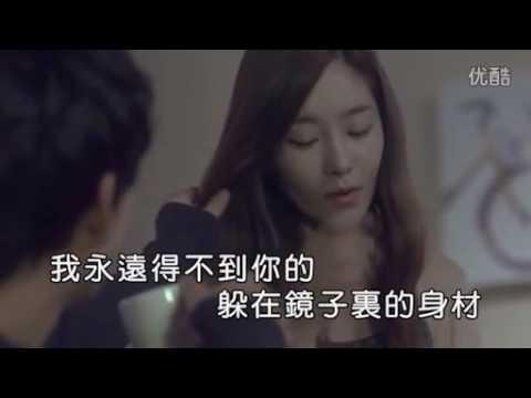 阿悄(A-Qiao) -   海海海MTV Hai Haihai 南中國海