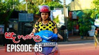 Sanda Hangila | Episode 65 - (2019-03-22) | ITN Thumbnail