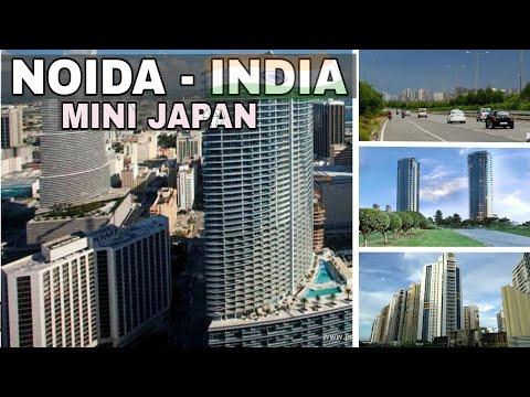NOIDA(India) : IT Capital of NCT |Plenty Facts| Noida City |Noida City - Part Of Delhi NCT