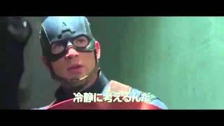 Фильм Первый мститель Противостояние (2016) в HD смотреть трейлер