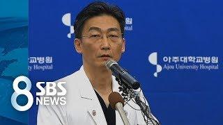 """""""살리는 게 인권""""…이국종 작심 발언 / SBS"""