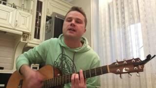 Lumen - За то,чего нет (кавер на гитаре)