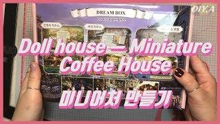 DIY.A Miniature - Dollhouse Kit / Rabbit Cafe (미니어처 만들기)