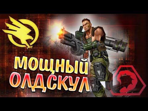 МАКСИМАЛЬНАЯ СЛОЖНОСТЬ! • Command & Conquer Renegade #1 [НОСТАЛЬГИИ СТРИМ]