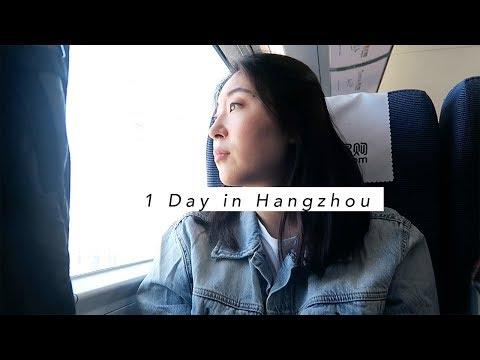 Hangzhou Food, West Lake And Stinky Tofu | China, Vlog