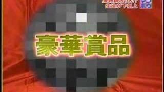[ドラマ] 女王の教室 TV おじゃマンボウ 050806.