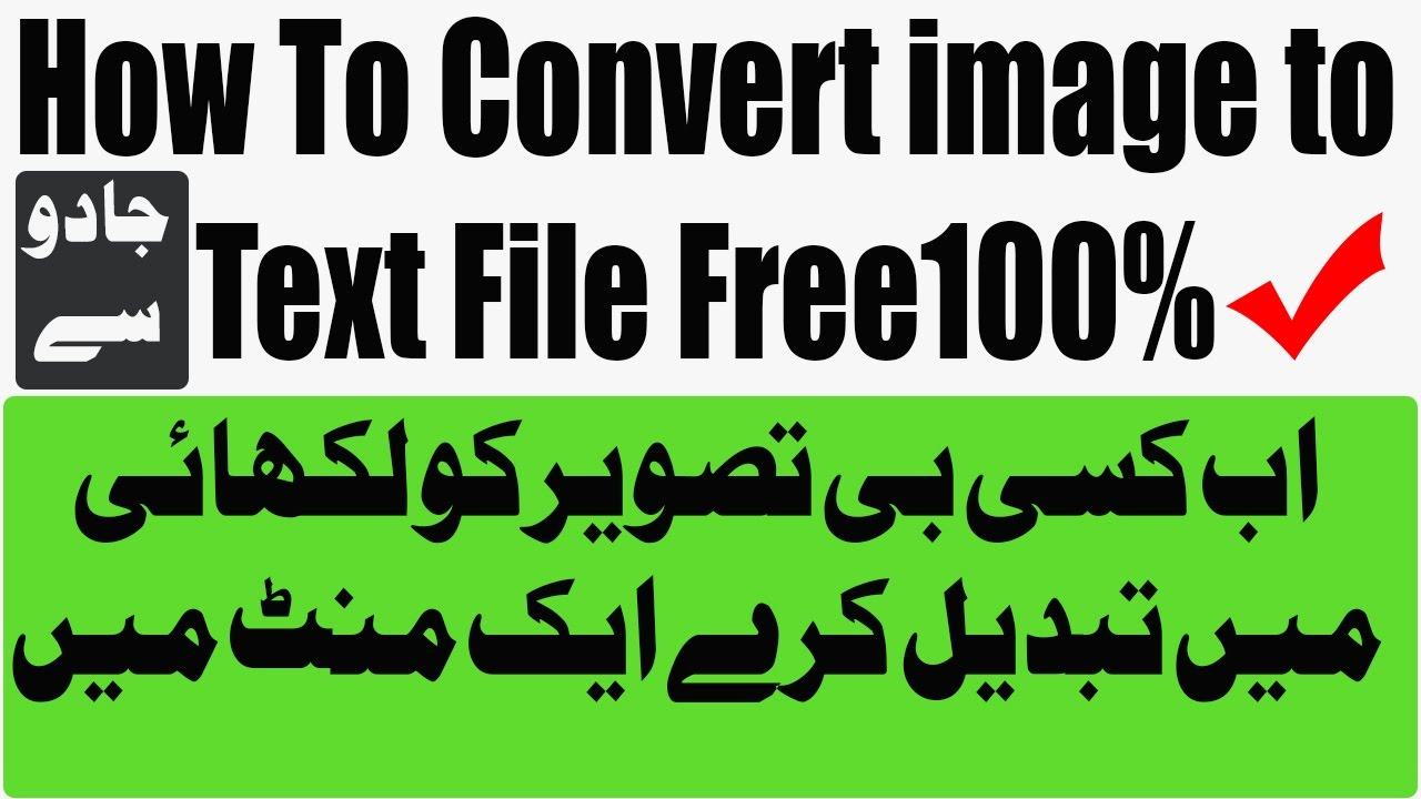 Online Urdu Calligraphy Converter How Convert Pdf To Word Online Free Image To Word Converter Image To Text Converter