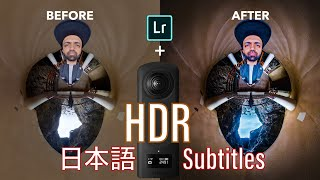 How to shoot HDR on Theta Z1 and edit in Lightroom