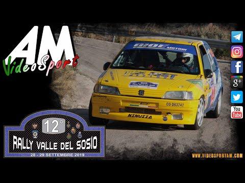 Ragusa   Marino PSG 12 ° Rally Valle Del Sosio HD