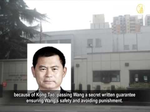 Flames Spread through Zhou Yongkang's Network